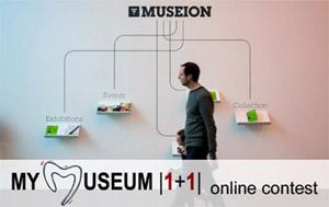 My Museum 1+1 online contest