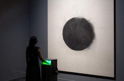 Sensorium Tate Modern installation haptics