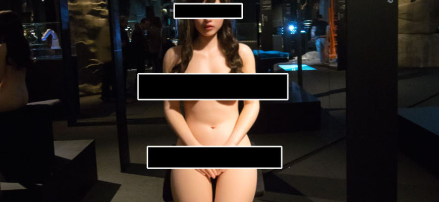 Erotic doll Prehistory exhibition censored by Facebook