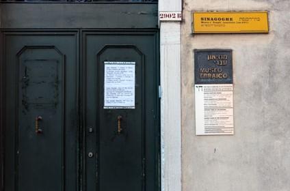 museo ebraico jewish museum Venice inexhibit 02