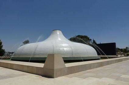 israel museum jerusalem 02