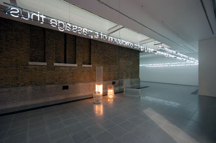 Serpentine Sackler Gallery London Inexhibit 04