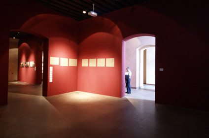 zuecca space-mymuseum04