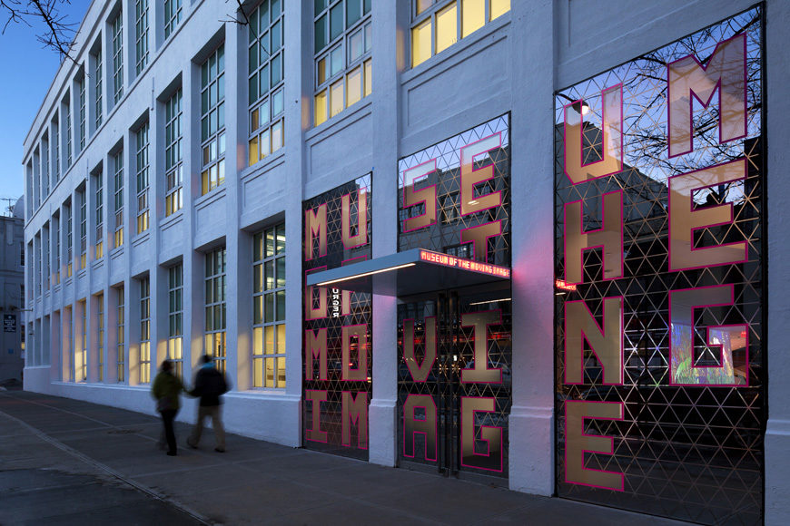 Museum-of-the-moving-image-New-York-City-entrance