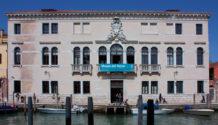 Museo Vetro Glass Museum Murano Venezia