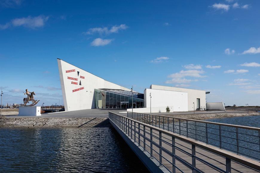 Museo Arken Copenaghen