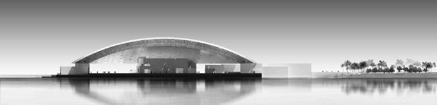 Louvre Abu Dhabi section Jean Nouvel