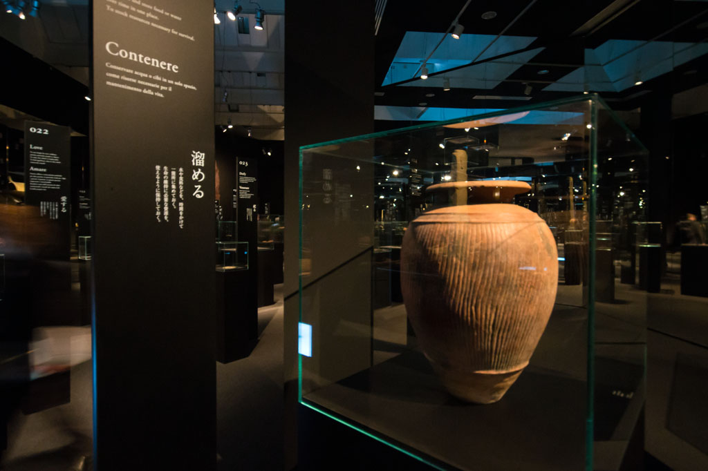 Terracotta vase Neo Prehistory exhibition Branzi Hara 21st Triennale Milan 01