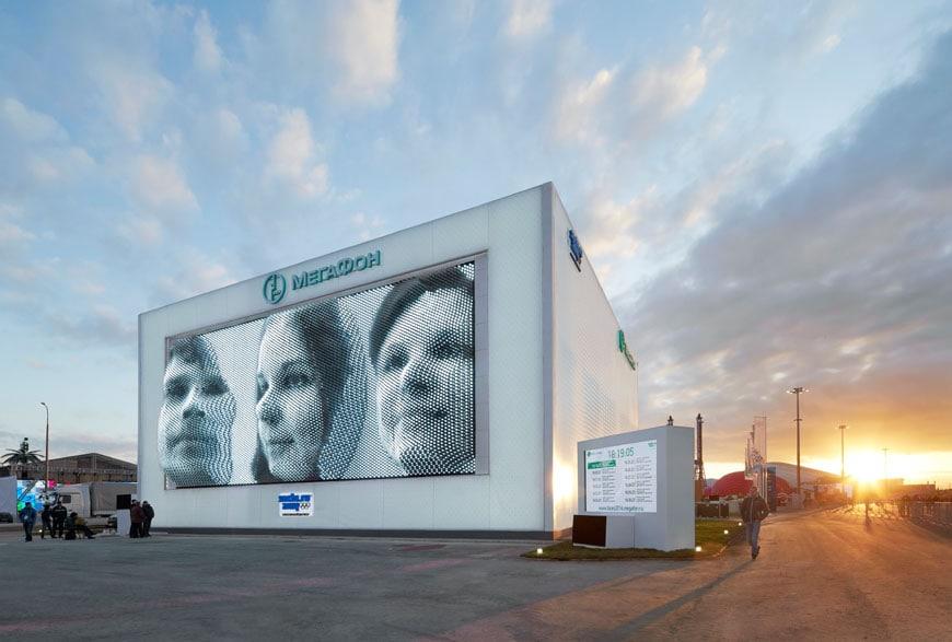 Asif Khan Megafaces installation Sochi 2014