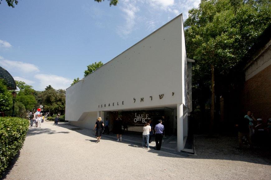 Israel-pavilion-Venice-Architecture-Biennale-2016