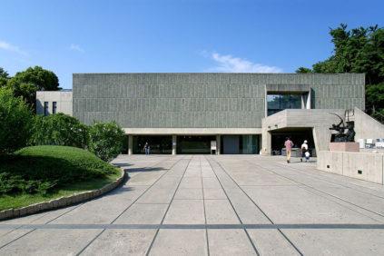 Museo Nazionale di Arte Occidentale – Tokyo
