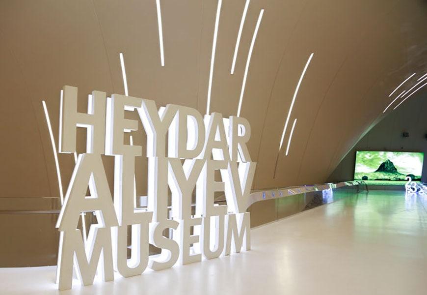heydar-aliyev-center-baku-azerbaijan-museum-2