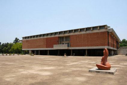 Galleria d'arte e Museo della Città, Chandigarh
