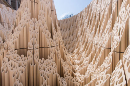 Milan Design Week 2017 |  Wave/Cave ceramic pavilion by SHoP Architects