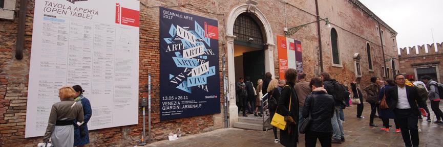 biennale-arte-venezia-2017-esterno-arsenale-ingresso-3-1