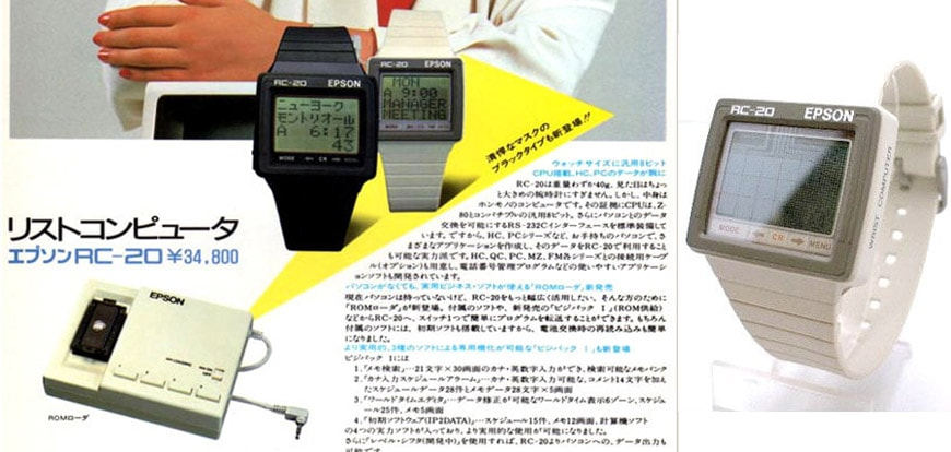 EPSON RC-20 wrist watch computer