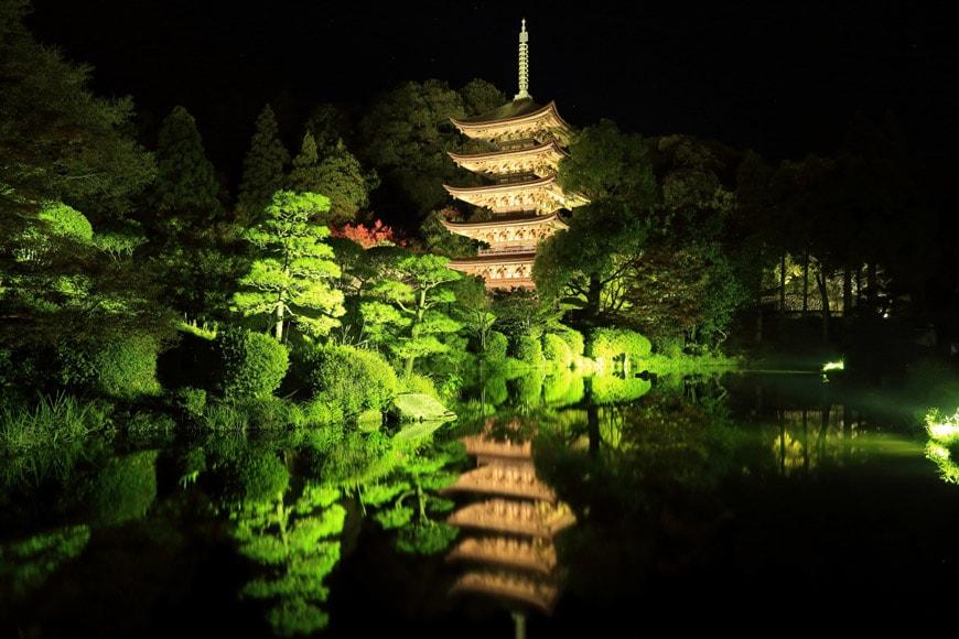 Ruriko-ji temple pagoda Yamaguchi Japan