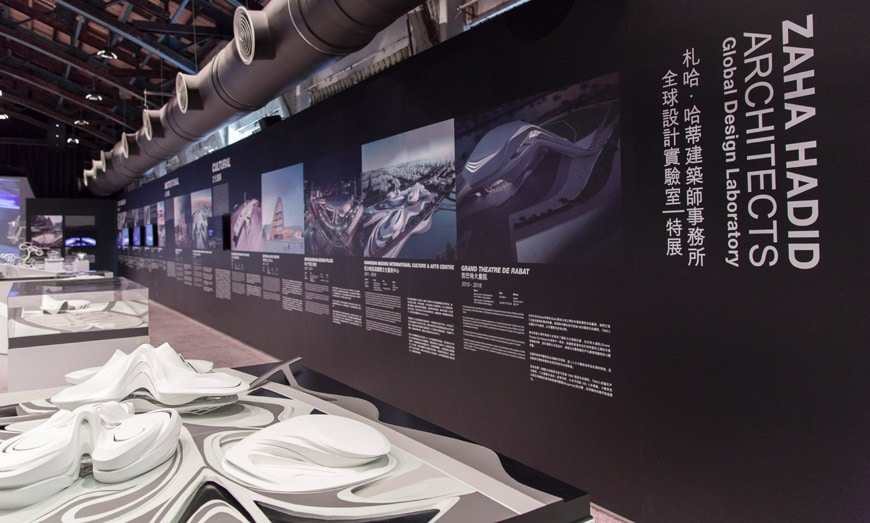Zaha-Hadid-Global-design-Lab-Taipei-01