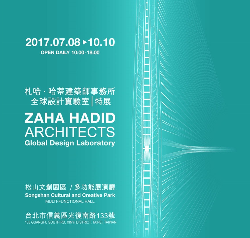 Zaha-Hadid-exhibition-global-design-lab-Taipei-poster