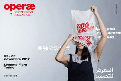 """Operæ"" fair of independent design 