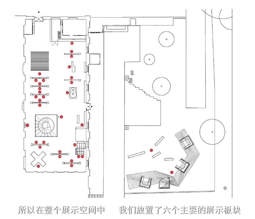 China Pavilion Biennale Venezia Architettura 2018 plan