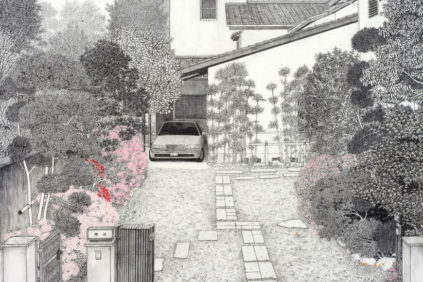 Padiglione del Giappone 16a Biennale di Architettura di Venezia