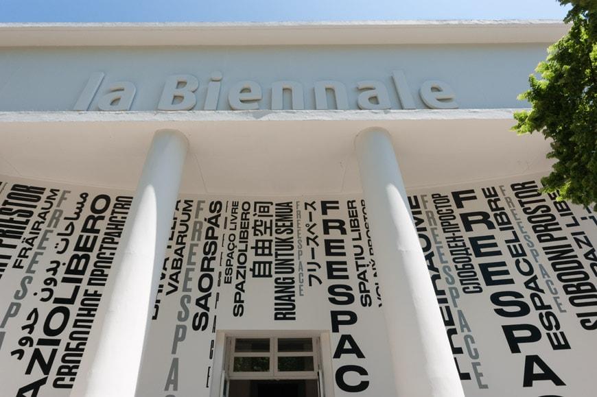 Central-Pavilion-Giardini-exhibition-2018-Venice-Architecture-Biennale-2-Inexhibit