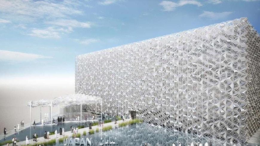 Japan pavilion EXPO Dubai 2020 Yuko Nagayama
