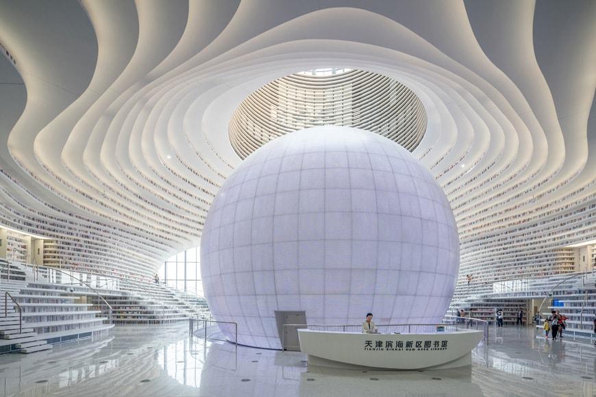Tianjin Binhai Library MVRDV 01