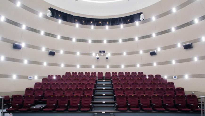 Tianjin Binhai Library MVRDV auditorium interior