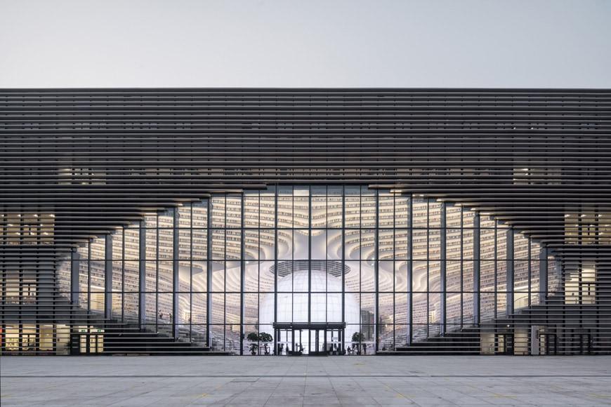 Tianjin Binhai Library MVRDV facade