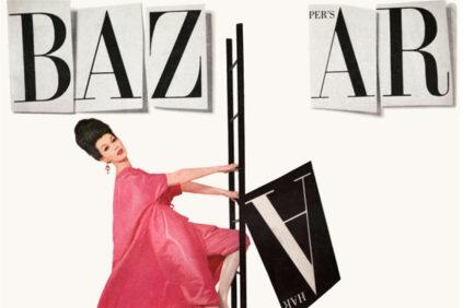 musee-des-arts-decoratifs-harper-s-bazaar-1959-cover-image-cover-inexhibit
