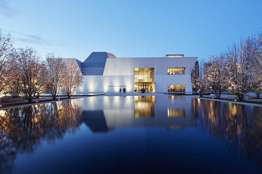 Aga Khan Museum Toronto, Fumihiko Maki, exterior 6