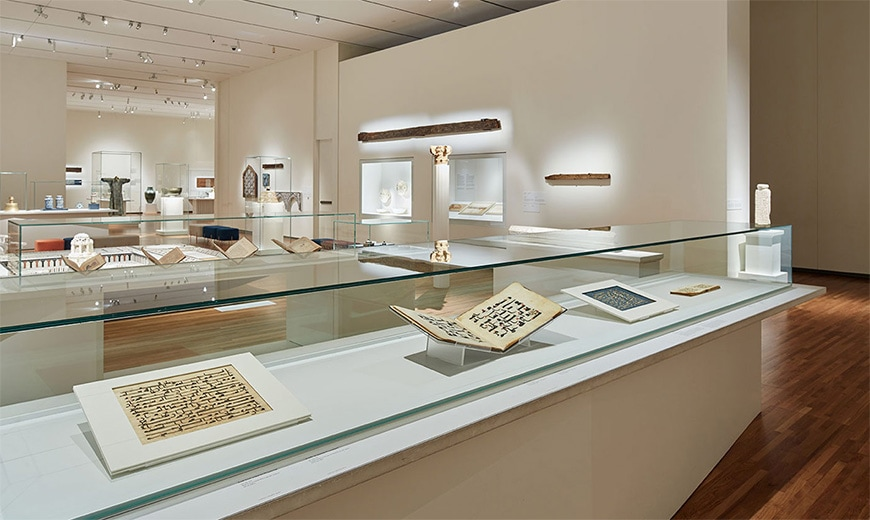 Aga Khan Museum Toronto, permanent exhibition 2