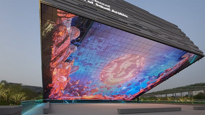 Saudi Arabia, EXPO 2020 Dubai, Boris Micka Associates, exterior 2
